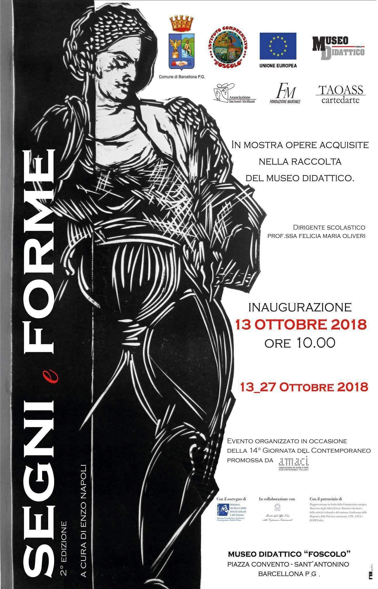 """Barcellona PG. La II edizione della Mostra """"Segni e Forme"""" al Museo Didattico """"Foscolo"""""""