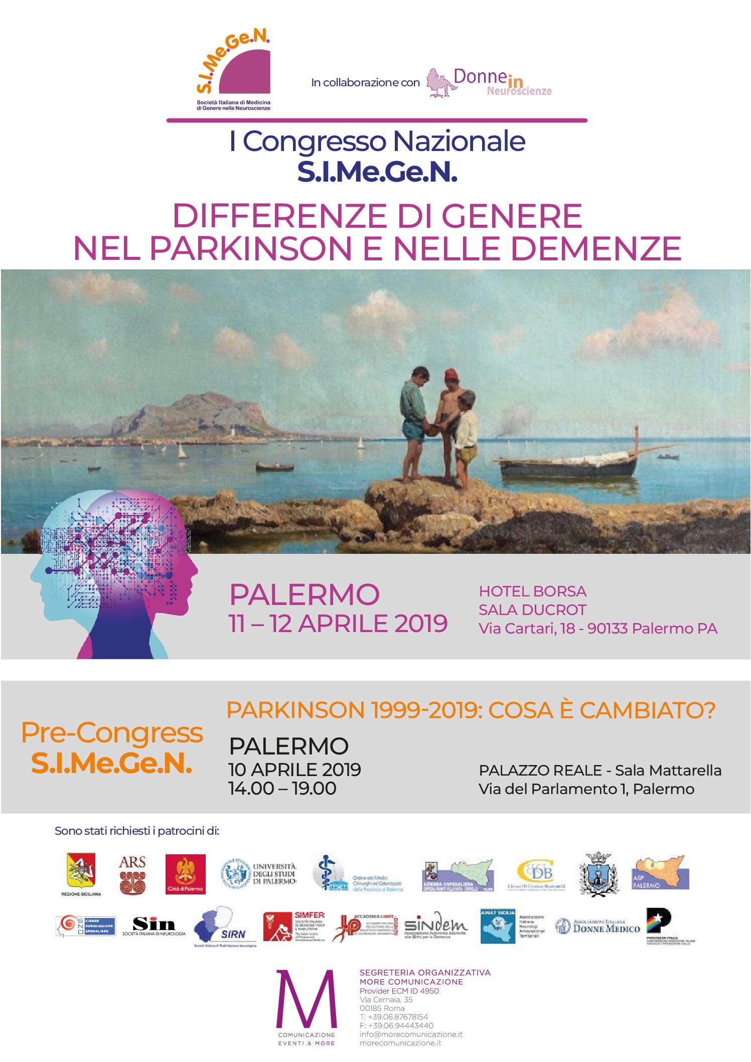 "Malattie neurologiche e differenze di genere. Kermesse di Donne in Neuroscienze e S.I.Me.Ge.N. su ""Parkinson, 1999-2019, cosa è cambiato?"""