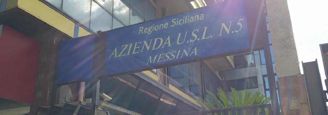"""Asp Messina – Lavoratori Asu, verso adesione a procedure regionali: """"Primo passo contro precariato"""""""