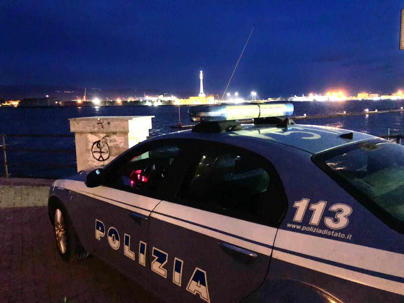 Messina. Rapina alle poste di via Catania: arrestato messinese